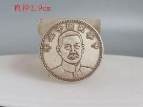 乡下收的孙中山十五年银元