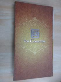汉武大帝 DVD (上下)   共19张DVD    盒装