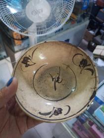 元代磁州窑老碗,口沿有小磕有冲线,介意者勿拍,包真包老,售出不退。