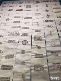 汉砖100品拓片汉代画像砖文字砖拓,汉砖原拓拓片,纯手工宣纸拓出拓片,墨拓