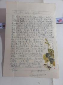 白石信纸  50件以内商品收取一次运费。