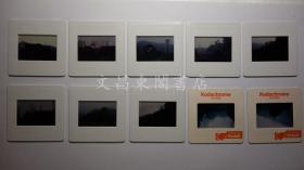 七八十年代高清彩色玻璃幻灯片 铁道 铁路 蒸汽火车、蒸汽机车、前进型、东风型、杭州火车站、照片幻灯片10张