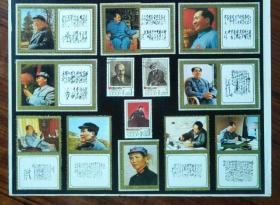 80年代贴纸/不干胶贴纸:毛泽东诗词书法+十大元帅+苏联列宁邮票图案贴纸【老贴纸】