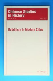 Buddhism in Modern China Chinese  Studies in History Vol. 46, No. 3
