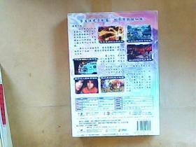 游戏光盘:仙剑奇侠传 五 1DVD,游戏说明书1本,卡片4张,徽章2枚,【福袋卡 激活卡 体验卡】各一张 盒装