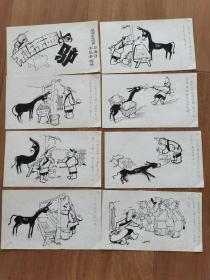 不吃东西的驴连环画原稿画稿一套