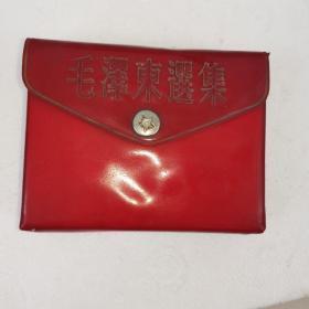 特殊外塑封套皮,毛泽东选集