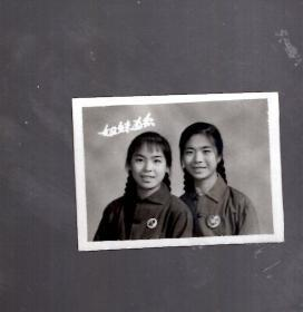 文革相片;姐妹合影、带毛主席像章。4.6x3.4cm。