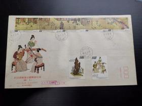专94 1973年 汉宫春晓图古画邮票 上下辑 首日封一对 大封 有黄