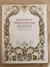珍稀本  : The Rubaiyat of Omar Khayyam      (  鲁拜集 ) Edmund Dulac 杜拉克插图