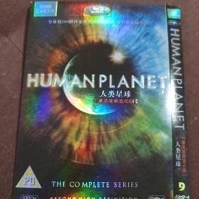 人类星球DVD(4碟装)
