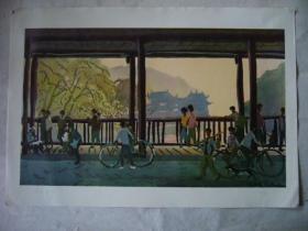 水粉画:灌县春早 印刷品 8开大小
