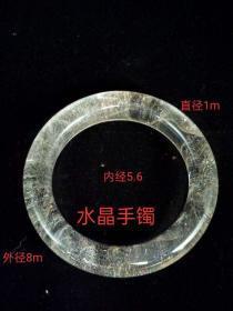 水晶手镯水晶, 稀有矿物,宝石的一种,石英结晶体, 含伴生包裹体矿物的被称之为包裹体水晶,赠送佳人,个人佩戴首选,