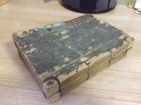 宝历甲申年(1764年)和刻本《医疗手引草(药方全书)》 上编乾坤两册全,40多种病论230多种药方的解说?