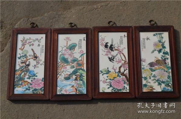 景德镇陶瓷 大师手绘瓷板画人物 山水花鸟,