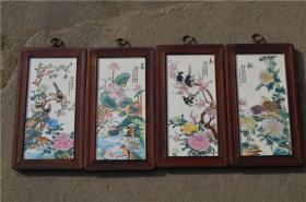 景德镇陶瓷 大师手绘瓷板画人物 山水花鸟