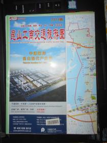 昆山工商交通旅游图 2011版