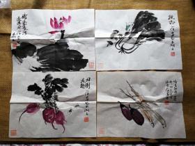 【珍罕】徐家昌 国画 四种合售,有题跋,钤印 两枚 ,有题词 风趣 搞笑 尺寸均为45×35CM【网上买的,不保真哈,画的萝卜白菜什么的,我很喜欢】