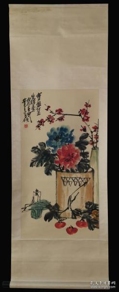 吴昌硕《清供图》高级花翎裱,实木轴头,精品