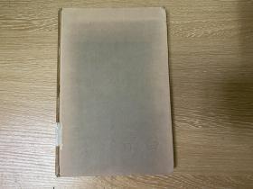 A Letter from Li Po  诗人 艾肯《李白来书》,精装,1955年老版书