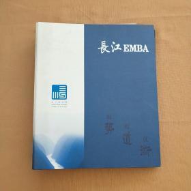 人力资源管理(1)市场营销(1) 长江EMBA十四期2班