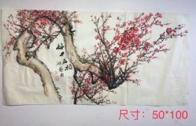 ◆◆◆福州游赛   中国美术学院教授  梅开五福 (简介见图3)