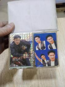 香港明星卡片  1册71张合售