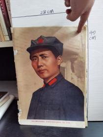 解放军画报1970 8