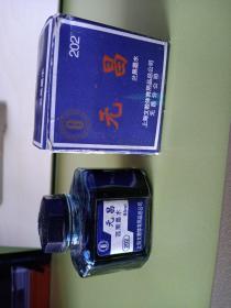 上海元昌202兰黑墨水。