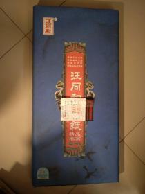 中国十大名纸.汪同和精品书画纸.朋友送的2017年10月生产买时560元.假一赔十