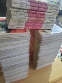 琼瑶全集 全63册【缺1.12.17.19.26.32.40.42.48.50其中57-61是南海出版社其余是花城出版馆藏】