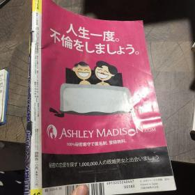 日本,杂志一本。