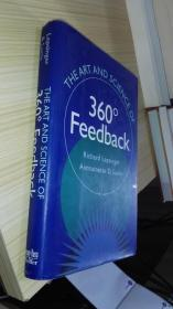The Art and Science of 360 Degree Feedback(精装英文原版)