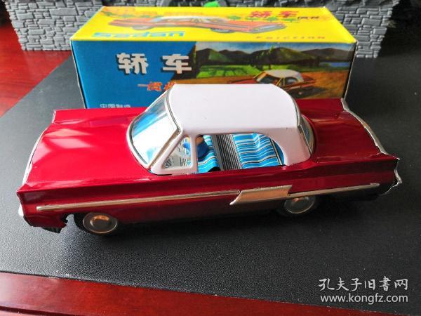 鐵皮玩具車(轎車)