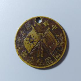 铜币一枚/可穿钥匙扣