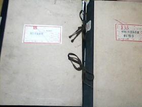 东方红—54拖拉机悬挂装置图(存档资料、原始资料图纸)1—7册(65年) 东方红—54拖拉机总装图(原始资料图纸)67年(两册盒装)