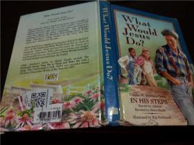 原版英法德意等外文 What Would Jesus Do? 1997年 大32开硬精装