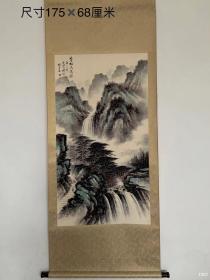 近代名家手绘山水画,黎雄才(1910~2001),当代国画家、美术教育家,岭南画派卓有成就的代表人物。
