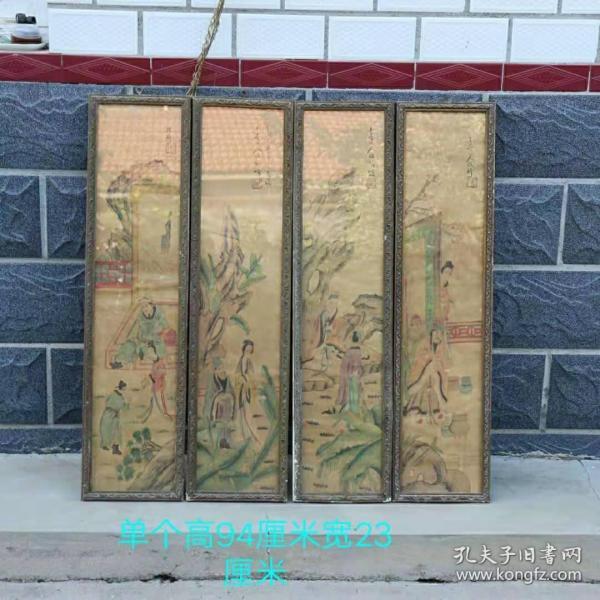 乡下拆迁收来的国后纯手绘花人物图玻璃画,内纸张发黄,保存完整,原装框架,磨损自然,品相完整,成色如图。