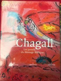 Chagall – Les pastels du Message Biblique夏加儿油画作品全集 精装大16开248页 法国出版印刷