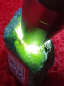 小精品缅甸天然翡翠原石会卡A货,肉质细腻,灯下全身表现,有色起荧光,重量见实拍图