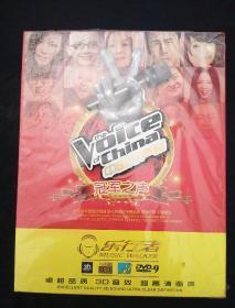 中国好声音冠军之声   2DVD