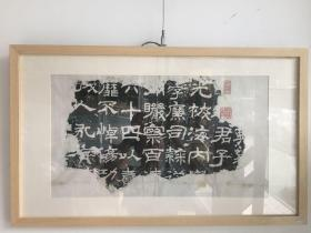 【九雁斋景本】 | 汉·君子残石 | 底本版本为清晚期旧拓整纸本 | 九雁斋精印