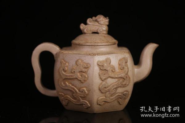 """清代,""""锡山俞""""款龙纹紫砂壶"""