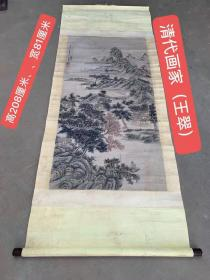 名人山水画(王翠)作品。画工精细。纯手绘画工。