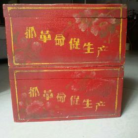 老木箱子(一對)