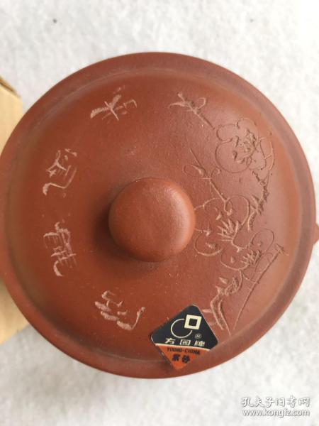 方圆牌紫砂香炉、早期出口创汇紫砂 老紫砂 手工刻梅花,书法,尺寸9x7cm