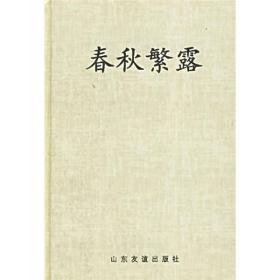 中国儒哲十大名著:朱子性理语类