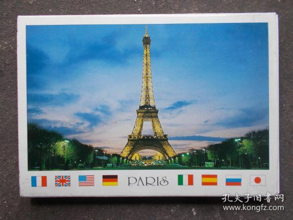 明信片-PRODUCTION  LECONTE(折叠式明信片) EDITIONS GUY-PARIS