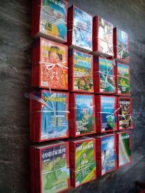 192本合售(2003年到2018年铜版纸16年大全套)《中国国家地理》期刊 2003年---2018年 ,共16年全集共192本(2003、2004、2005、2006、2007、2008、2009、2010、2011、2012、2013、2014、2015、2016、2017、2018年)(无地图)收藏精品   NT